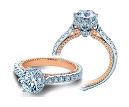 Verragio Couture 0447-2WR Engagement Ring image 2