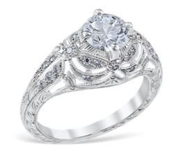 Vintage Draped Tier Engagement Ring  image 2