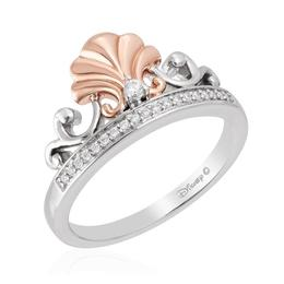 Ariel Silver/10Kt Rose Gold Shell Tiara Ring image 1