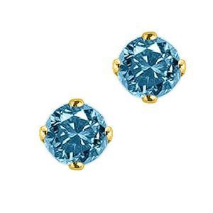 Elegant 1 Carat Blue Diamond Stud Earrings