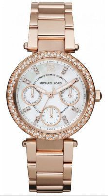 Michael Kors Rose Golden Multi-Function Watch MK5616