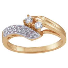 Yellow gold Mothers Ring Style 28 with 2 Stones
