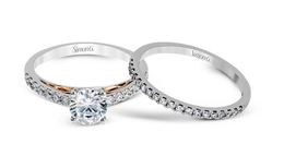 Simon G Classic 18kt White Gold Engagement Ring & Wedding Band Set image 2